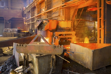 Iron and steel industry  photo