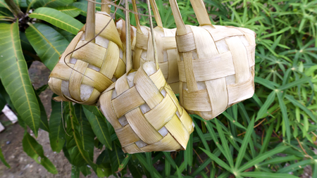 Ketupat which has been boiled Stock Photo