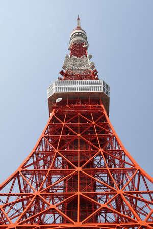 Tokyo tower photo