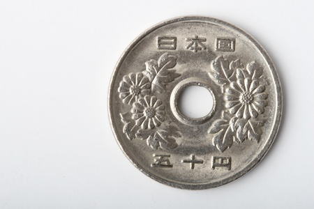 pence: a japanese coin