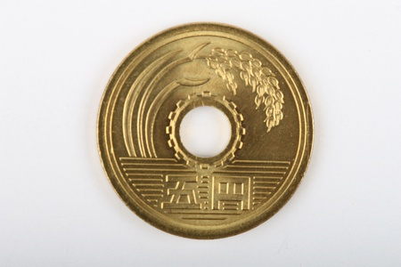 Japanese coin Stock Photo