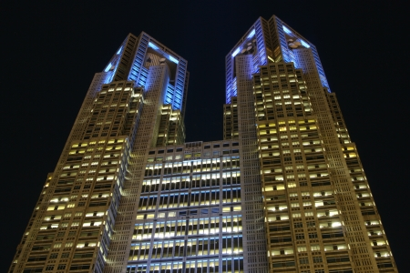 metropolitan: Tokyo metropolitan complex
