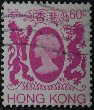 chinese postage stamp: Hongkong post stamp
