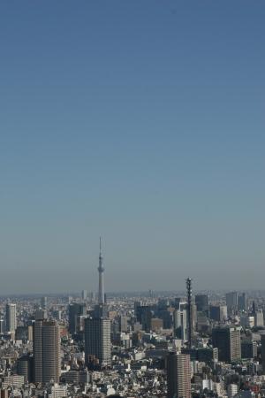 tokyo prefecture: Tokyo prefecture Stock Photo
