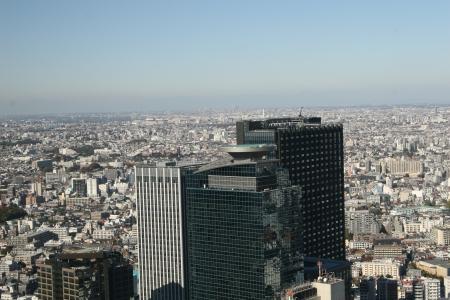 prefecture: Tokyo prefecture Stock Photo