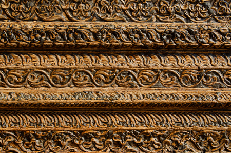 stock image: Old wood background with carving. Stock image.