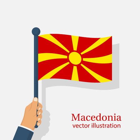 Man holding a Macedonia flag Illustration