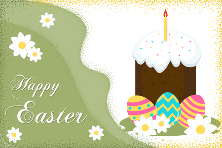 Holiday easter card