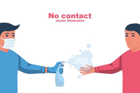 Do not contact. No handshake