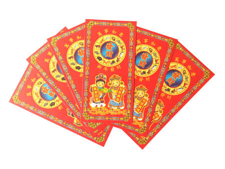 and is favorable: red envelope for chinese new year