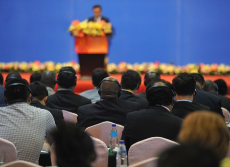 A international seminar was held in Xiamen International Conference and Exhibition Center, photo taken in September 2011. International Fair for Investment and Trade