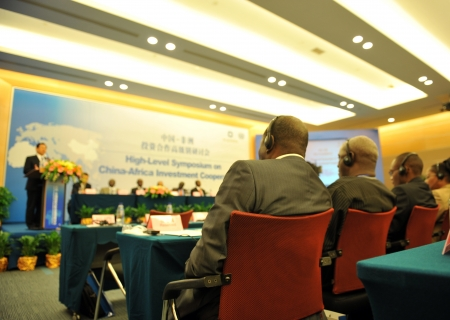 A international seminar was held in Xiamen International Conference and Exhibition Center, photo taken in September 2011. International Fair for Investment and Trade  Stock Photo - 13602303