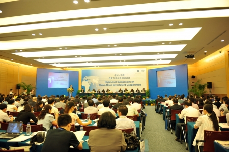 A international seminar was held in Xiamen International Conference and Exhibition Center, photo taken in September 2011. International Fair for Investment and Trade  Stock Photo - 13602355