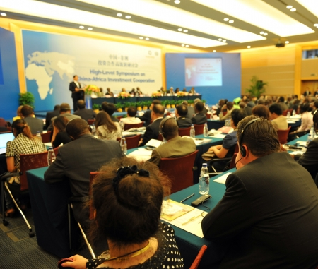 A international seminar was held in Xiamen International Conference and Exhibition Center, photo taken in September 2011. International Fair for Investment and Trade  Stock Photo - 13602300