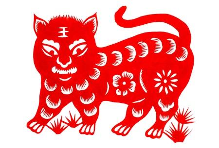 silueta tigre: La cultura tradicional china, el arte del recorte de papel, el año del tigre.