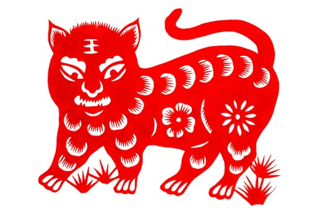 Traditional Chinese culture, paper-cut art, Tiger year. photo