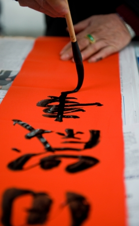 Chinese calligraphy writing a New Year scrolls. Stock Photo - 14048316