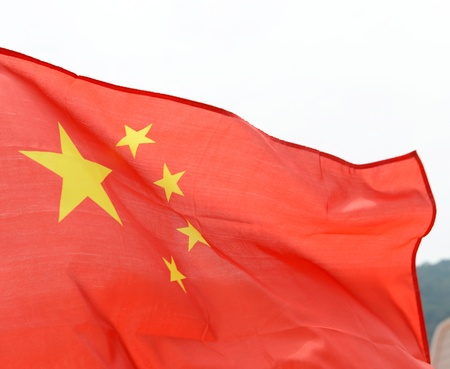 Close-up shot of wavy China flag. photo