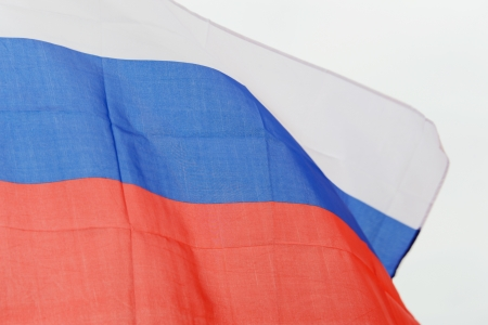 Close up shot of wavy Russia flag.  photo