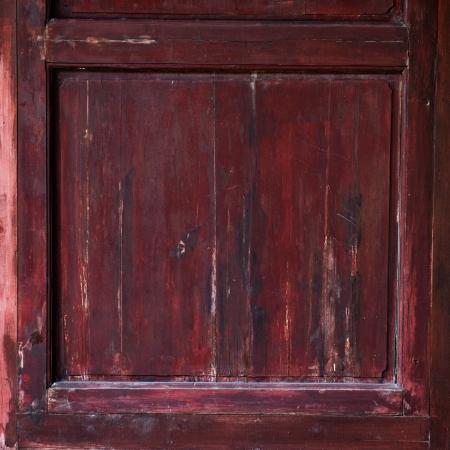 materiales de construccion: paneles viejos, madera grunge usadas como fondo