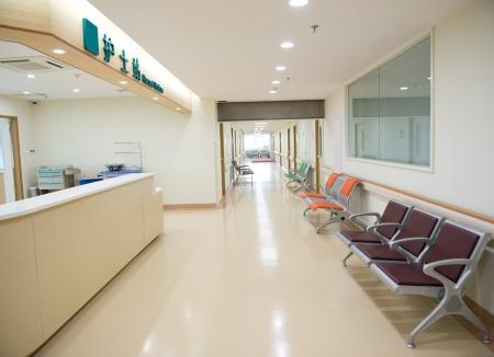 hospital building: Empty nurses station in a hospital.