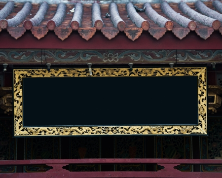 detail of Chinese temple roof. Stock Photo