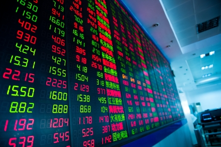 share market: Display of Stock market quotes in China.