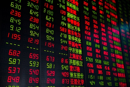 sell shares: Display of Stock market quotes in China.