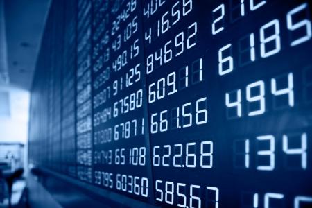 中国の株式市場の引用符の表示。 報道画像