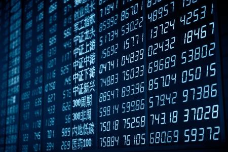 stock  exchange: Visualizaci?e cotizaciones del mercado de valores en China.
