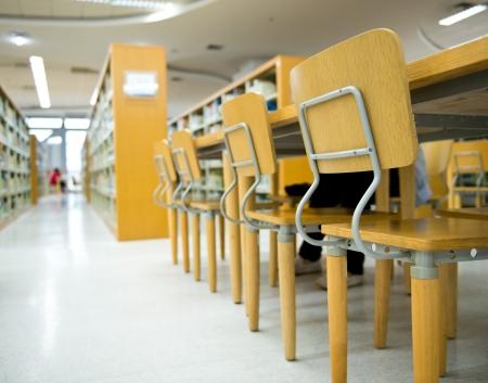 Study area inside a modern library. photo