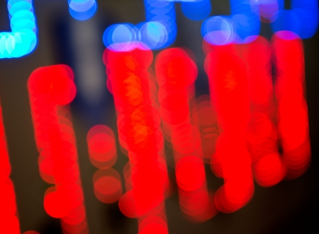 brilliancy: abstract lights, blurred abstract pattern. Stock Photo