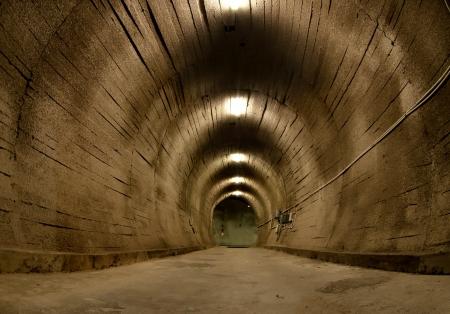 No vehicular tunnel in Shanghai, China   photo