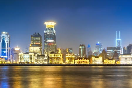 Beautiful Shanghai Pudong skyline at dusk photo