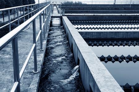 Modern urban wastewater treatment plant. photo