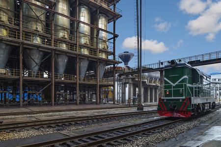 industria quimica: Fábrica de la industria del acero