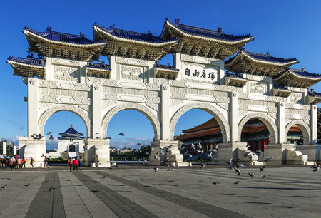 Front gate of Chiang Kai Shek (CKS) memorial hall in Taipei City, Taiwan