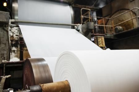 제지 공장 기계
