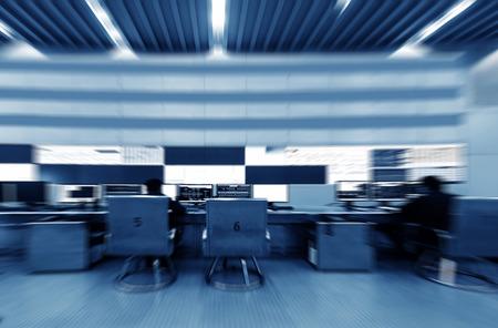 developed: tecnolog�a desarrollada dentro de la sala de control de trenes