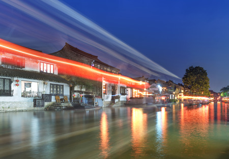 Chinese historical and cultural town, night scenes of Chinese ancient town photo