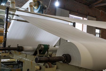 紙・ パルプ工場