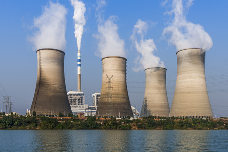 cooling towers: tops of cooling towers of atomic power plant