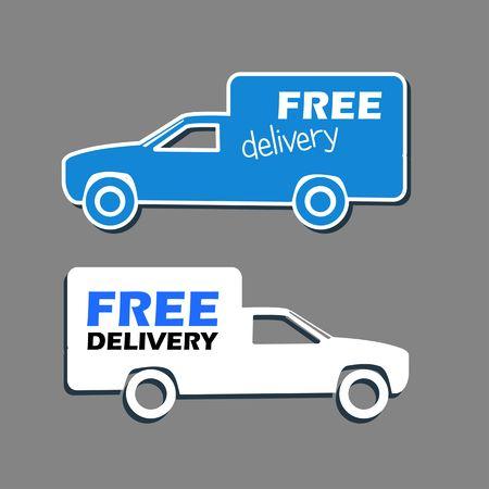 Icon free delivery, vector