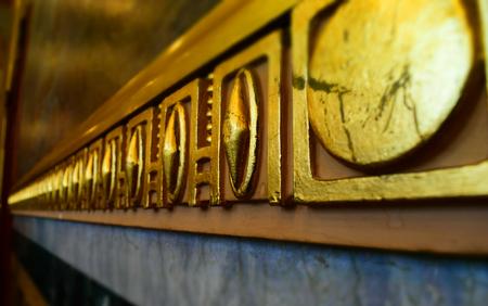 A golden line decoration in Art Nouveau style. Tilt-shift effect applied.