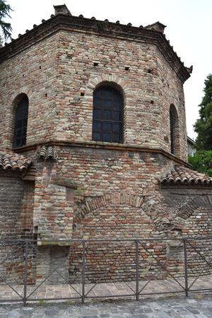 The Arian Baptistry, Ravenna, Italy Stock Photo