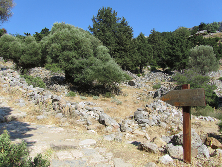 A trail in mountains in Kos island, Greece Stock Photo