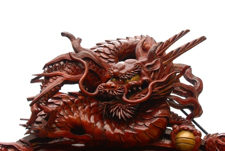 The Japanese dragon on the white background  Stock Photo