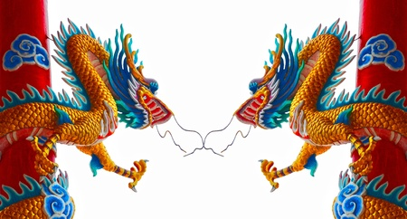 The Chinese style dragon statue on white background Stock Photo - 15250820