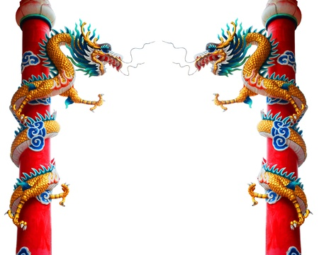The Chinese style dragon statue on white background photo
