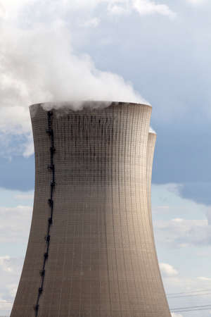 npp: Fuming Cooling tower